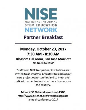 ASTC 2017 breakfast flyer